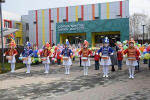В Нурлате открылась Школа искусств после капитального ремонта
