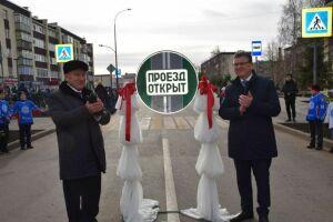 В Нурлате после масштабной реконструкции открылась улица Карла Маркса