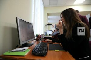 В Татарстане началось онлайн-голосование за приоритеты шести министерств
