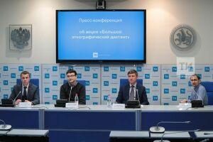 Татарстанцы смогут проверить свои знания этнографии онлайн