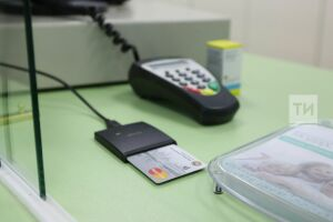 Жителям Казани рассказали, как защитить свои банковские карты от аферистов