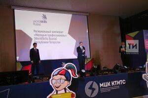 «Быть в тренде»: в Казани в техникуме связи открылся региональный WorldSkills