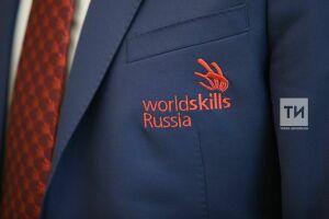 Региональный чемпионат «Молодые профессионалы» WorldSkills стартовал в Татарстане