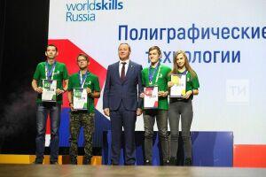 Глава «Татмедиа» наградил лучших полиграфистов регионального чемпионата WorldSkills