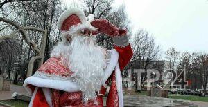 В Нижнекамске отпраздновали день рождения Деда Мороза