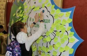 Более 28 тысяч заявок за пять лет: в Казани наградят лидеров «Школьного экопатруля»