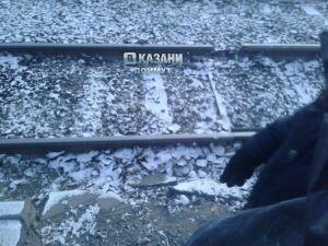 Движение трамваев восстановили после разрыва рельсов у остановки «Глушко» в Казани