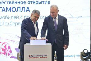 Минниханов открыл крупнейший мегамолл в РФ по продаже автомобилей за 730 млн рублей