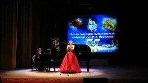 Альметьевск отпраздновал 55-летие музколледжа концертом «Музыка энергии и радости»