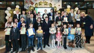 В Нижнекамске наградили победителей муниципального конкурса «Дорога труда»