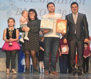 В Пестречинском районе выбрали «Семью года»