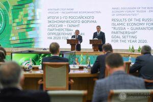 Минниханов предложил создать в России федеральный банк для исламского финансирования