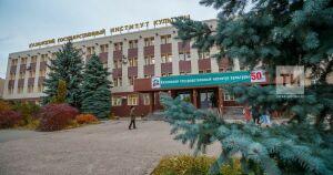 В день голосования по «Театральному Приволжью» в КазГИК организовали мастер-классы