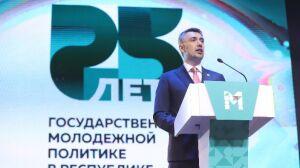 «Любой регион должен работать с молодежью»: четверть века молодежной политике РТ