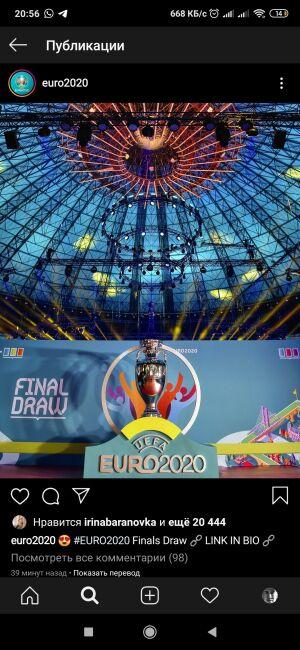 Сборная России узнала своего последнего соперника на групповом этапе Евро-2020