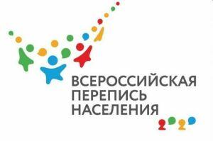 Татарстан на Всероссийскую перепись населения в 2020 году получит 360 млн рублей