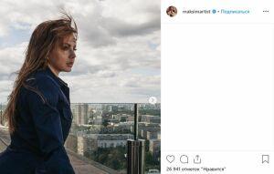 Продюсер МакSим ответила на возмущение публики после концерта в Казани