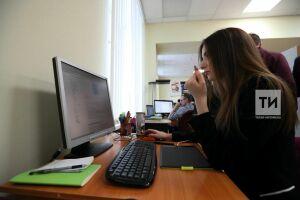 Жители Татарстана в 2020 году смогут стать участниками переписи населения по интернету