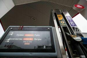 Татарстан вошел втоп-30 регионов России ссамым доступным дизельным топливом