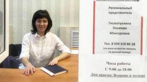 В МФЦ Буинска для предпринимателей открылось «отдельное окно»