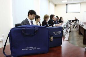В проведении переписи населения-2020 в Татарстане задействуют около 10 тыс. человек