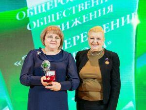 Директору сельской школы Нижнекамского района вручили в Москве премию