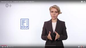 Совет по предпринимательству выпустил обучающее видео для самозанятых