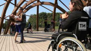 В Декаду инвалидов для казанцев с ОВЗ организуют более 300 мероприятий