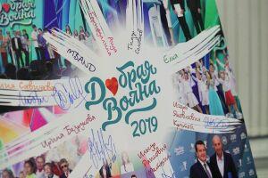 Музыкальный конкурс «Новая волна» 2020 года пройдет в Казани
