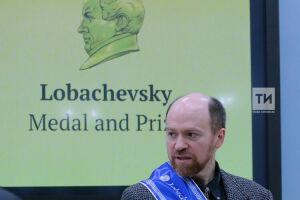 Канадский ученый получил медаль Лобачевского в КФУ за работу, которая велась 20 лет