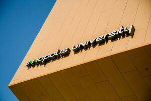 Набсовет Университета Иннополис одобрил создание союза «НейроНет-Центр-Иннополис»