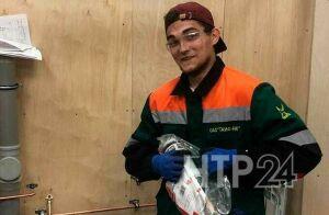 Нижнекамский студент оказался в числе лучших на чемпионате WorldSkills в Узбекистане