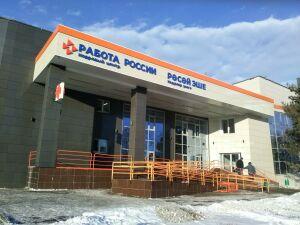 Первый в стране кадровый центр «Работа России» открылся в Набережных Челнах