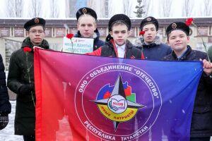 В День Неизвестного солдата юные патриоты провели митинг в Казани