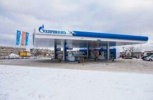 В Казани открылась первая полноформатная АЗС «Газпромнефть»