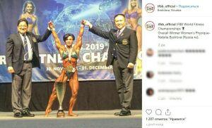 Казанский тренер стала восьмикратной чемпионкой мира по фитнесу