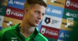 Егор Сорокин покинет «Рубин» после зимнего отпуска
