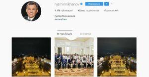 Советник Правительства Москвы назвала Instagram Минниханова «правильным миксом»