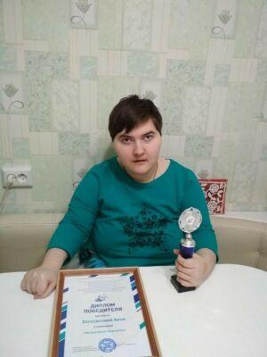 Сказки девушки-инвалида из Менделеевска победили на «Фестивале безграничных талантов»