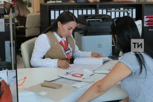 Новые МФЦ появятся в этом году в Юдино, «Салават Купере» и Авиастроительном районе Казани