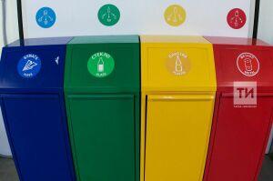 Казанские школьники могут поучаствовать в экопроекте по пропаганде раздельного сбора мусора