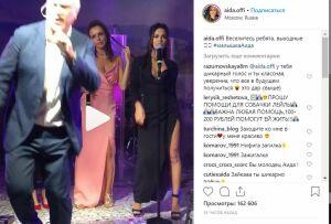 Экс-участница шоу «Холостяк» из Набережных Челнов спела с Меладзе на одной сцене