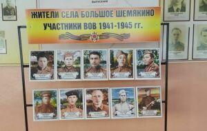 В селе Тетюшского района открыли выставочный стенд фотографий погибших на войне земляков