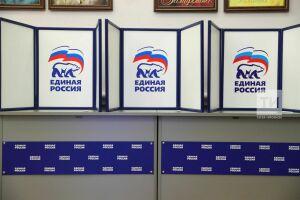 Жители Татарстана смогут воспользоваться электронным голосованием на праймериз «Единой России»