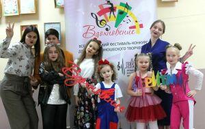Вокалисты из Болгара успешно выступили на Всероссийском фестивале-конкурсе «Вдохновение»