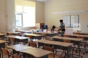 Минобрнауки РТ: Классы-трансформеры положительно влияют на качество образования школьников