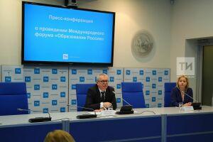 Участники форума «Образование России» в Казани обсудят проблему буллинга