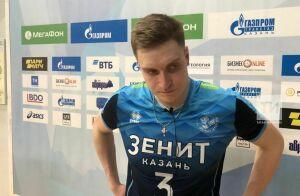 Волейболист «Зенита-Казани»: Перед матчем с«Енисеем» сказали, что унас нет права наошибку