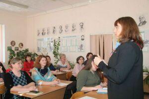 Педагог Дрезденского университета рассказала менделеевским коллегам о важности эмоций на уроках