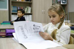 В РТ создают новый учебник по татарскому на основе методик обучения «Ана теле» и «Сэлам!»